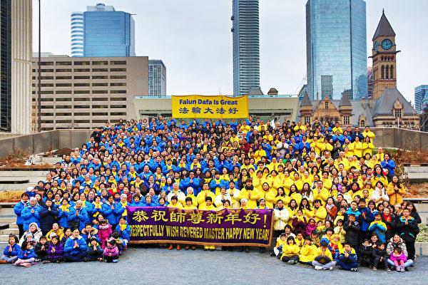 法輪功學員在多倫多市政廣場向李洪志大師賀新年。(艾文/大紀元)