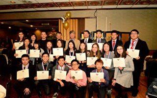 密西根美國總統志工服務獎頒獎 24僑青獲殊榮