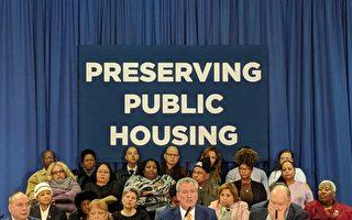 彻底解决公屋问题  纽约市长推NYCHA 2.0计划