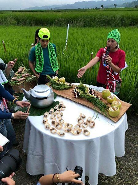 """富里乡吉拉米代部落的""""哈拉梯田餐桌""""。"""