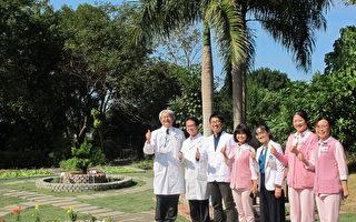 台大建置療癒花園   改善精神病人病情
