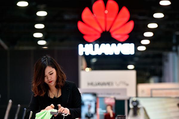 隨著5G即將在全球鋪開,各國對企圖主導5G的華為所帶來的安全風險越發感到擔憂。(David Becker/Getty Images)