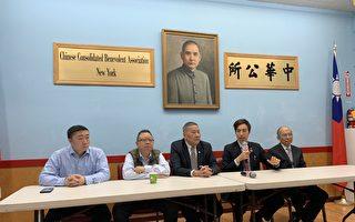 公益官參選人余炳文訪華埠 談華人關心三問題
