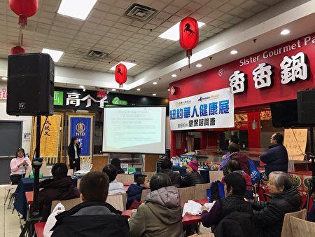12月1日(周六)新唐人电视台与纽约州健保在布碌崙飞龙超市联合举办健保谘询会。