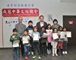 古公使颁奖予儿童组优胜选手并合影留念(驻法国台北代表处提供