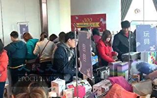 16位网红艺人共襄盛举 义卖二手衣献爱心