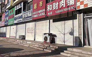 遼寧騰鰲村民傾城而出 罷市罷工反建垃圾廠