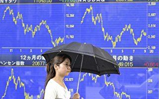 吳惠林:會有下次金融風暴嗎?