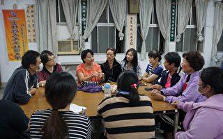 模拟参与式预算 云林妇女 创全台首例