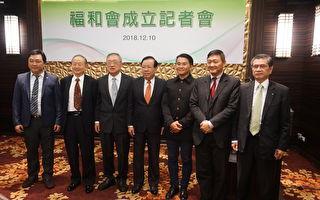 台湾首个右派宗教政团成立 发起人:与美共和党接轨