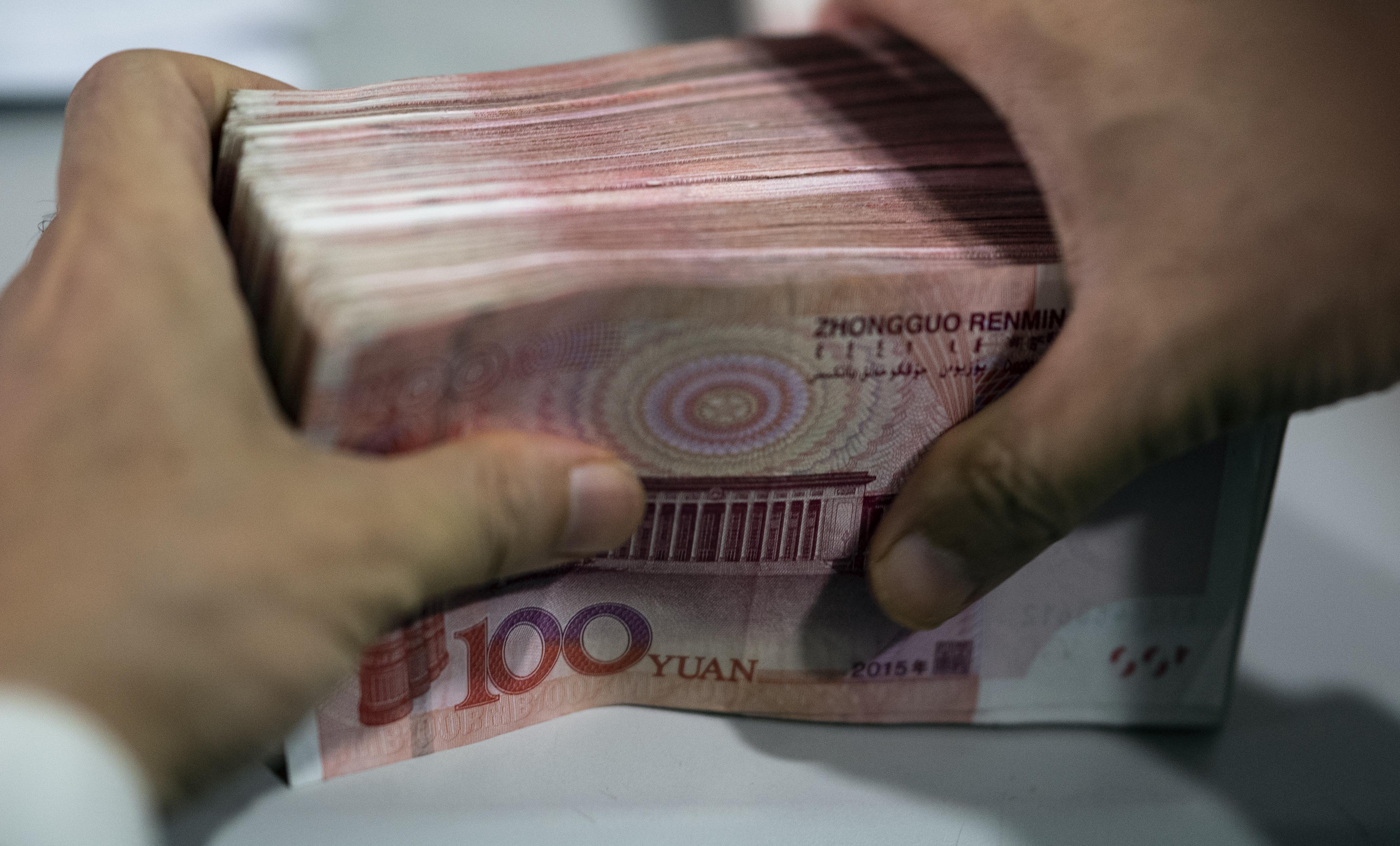 經濟快速下行 大陸信託頻爆雷