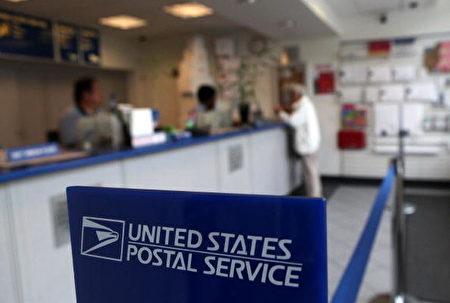 美國白宮10月17日宣佈,即日起啟動退出萬國郵政聯盟的程序,並在一年內進行國際郵費的雙邊及多邊談判。若談判不成功,美國將於2020年1月1日實施自己的終端費率。(Justin Sullivan/Getty Images)