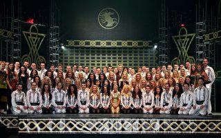 爱尔兰踢踏舞剧《火焰之舞》周末林口演出