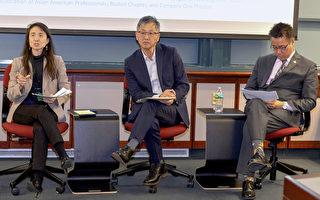 首屆亞裔社區合作論壇 聚焦政治參與