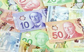 加拿大央行放緩升息 加元跌至一年半低點