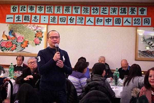 羅智強:我是中國人 我的中國是中華民國