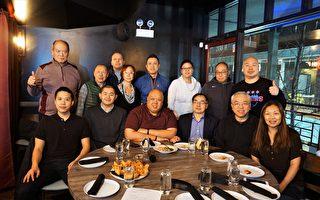 第39屆北美華人籃球賽 明年芝城舉行 華龍體育社籌款