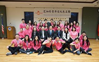 22青年獲頒「美國總統志工服務獎」