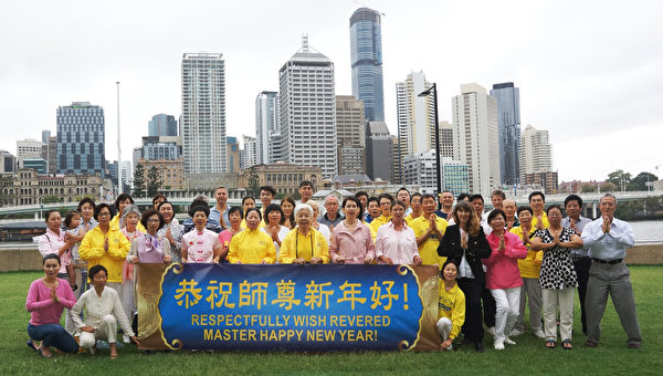昆士蘭法輪功學員恭祝師父新年好。(尼爾森/大紀元)