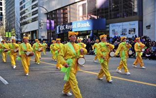 溫哥華聖誕大遊行 大陸移民讚法輪大法好