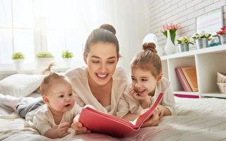 如何帮助婴幼儿学习