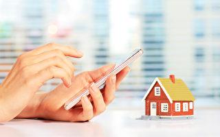 【AUSTPRO珀斯地產專欄】三個切實可行的珀斯房產投資規劃