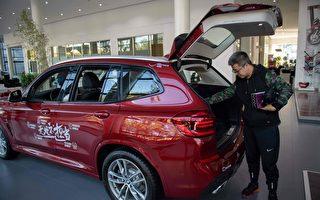 川普:中共同意降低美國汽車關稅