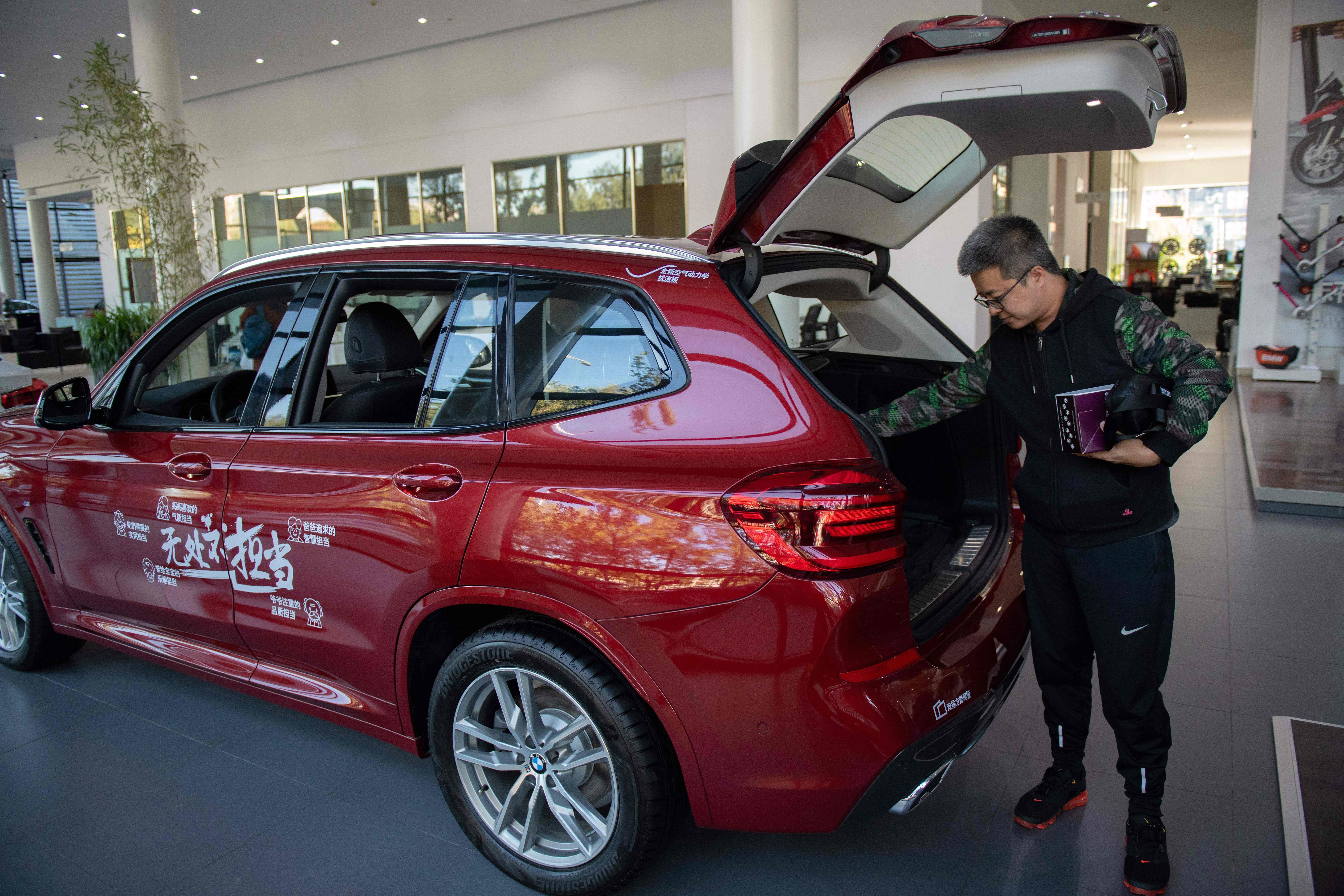 特朗普:中共同意降低美國汽車關稅