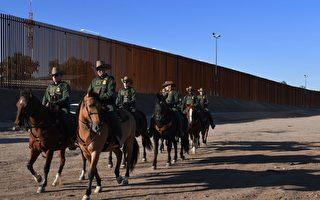 前ICE局长:数据为证 边境墙成效显着