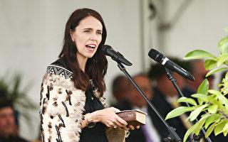 福布斯2018百強女性榜 新西蘭總理居第29位