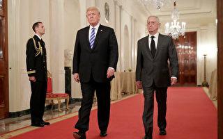 周四(12月20日),川普(特朗普)总统说,国防部长马蒂斯将在明年2月退休。马蒂斯在写给川普的信中特别提到要注意中共及俄罗斯主导全球的野心。