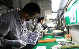 中國出口領頭羊電子信息業 1-2月利潤跌八成