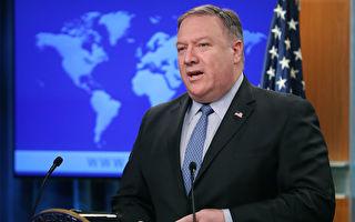 蓬佩奥:俄若60天内不守约 美退出中导条约