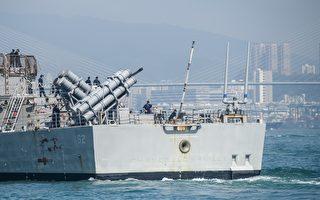 杜绝中共黑客攻击 美海军全面检查安全漏洞