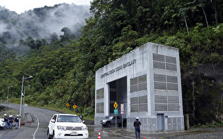 内幕:中共在厄瓜多尔建大坝 带来了什么