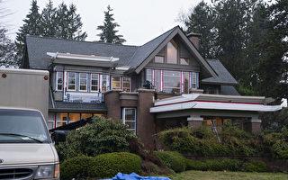 孟晚舟加国豪宅与美总领事官邸为邻 有预谋?