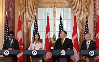 以工作签证为由 中共拘捕加拿大女外教