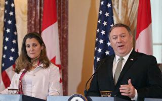 中共扣留加拿大人 美國發聲譴責 承諾營救