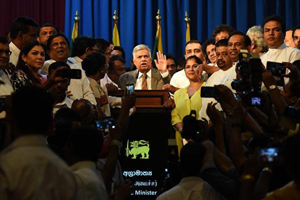 斯里蘭卡雙總理風波落幕 親中共總理辭職