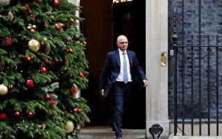 英國公布移民政策白皮書 擬降淨移民人數