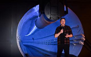 加州地底高速隧道亮相 電動車呼嘯而過