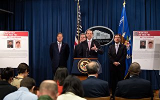 中共黑客入侵45家美科技公司和政府机构