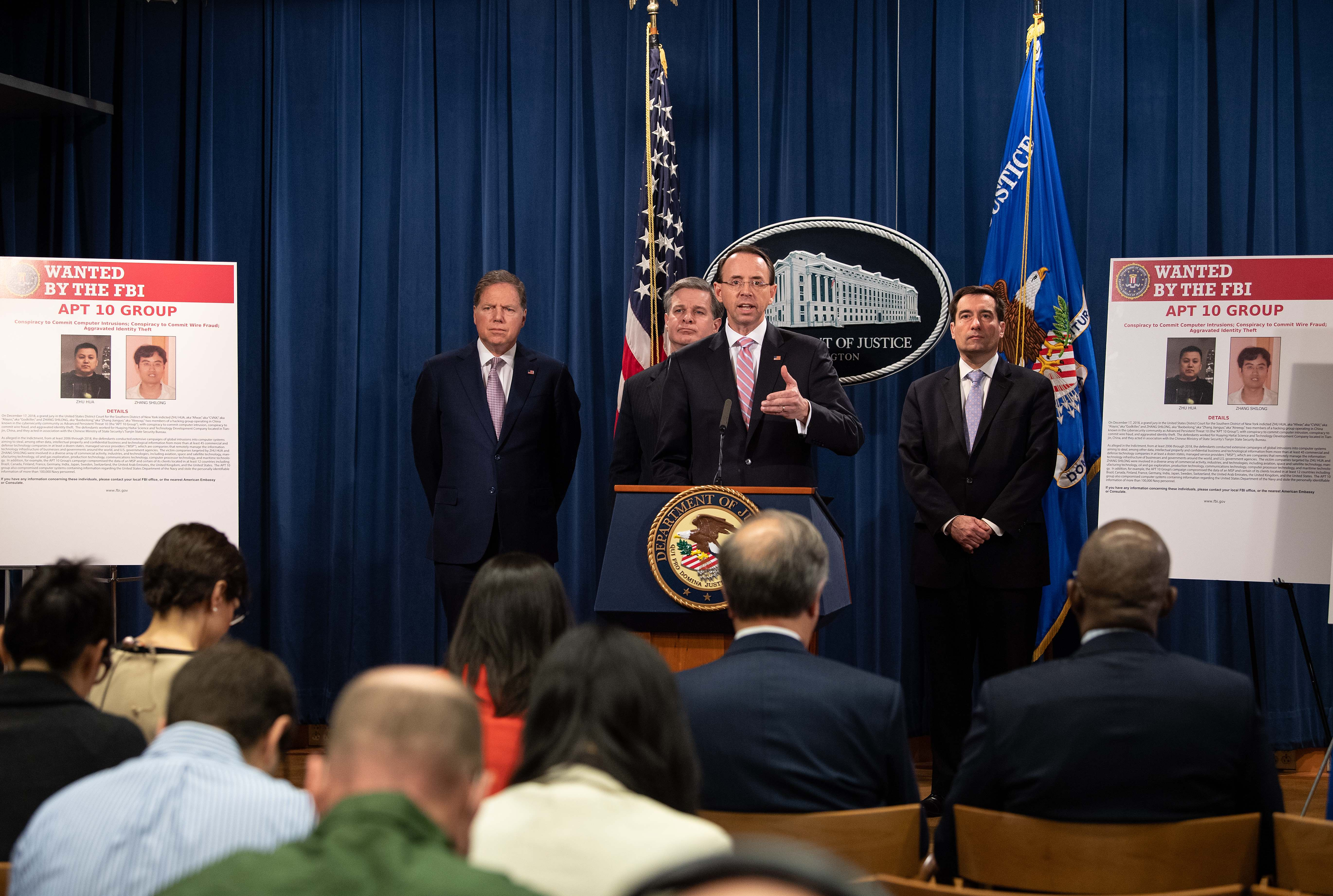 中共黑客入侵45家美科技公司和政府機構