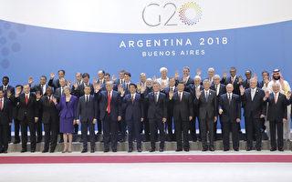 G20峰會開幕 川普動向和領袖公報成焦點