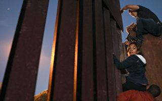 美墨边界大篷车移民受鼓动 越围墙随即被捕