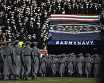 PHILADELPHIA, PENNSYLVANIA - DECEMBER 08: Navy Cadets taunt Army Cadets as they retreat from the field before the start of the game at Lincoln Financial Field on December 08, 2018 in Philadelphia, Pennsylvania. (Photo by Sarah Stier/Getty Images)
