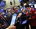 """美股近期下跌,财长姆钦定于周一(24日)召集""""金融市场工作组""""(又称为跌市救火队)会议。"""