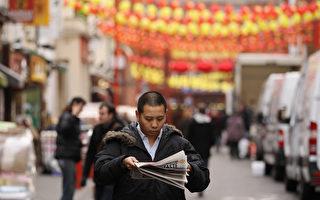 胡佛报告:中共如何控制美国中文媒体