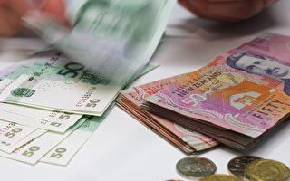 关注反洗钱合规 新西兰房地产业新年起执行