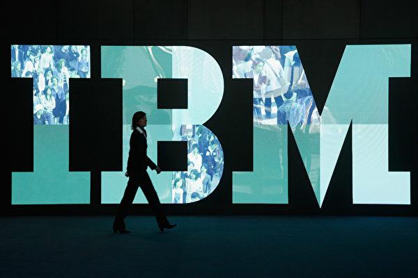 美起诉中共黑客 惊传IBM及惠普网络遭入侵